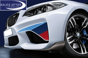 BMW M Performance F87 M2 Frontaufsatz Carbon