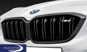 BMW M Performance F87LCI M2 Competition Ziergitter Carbon