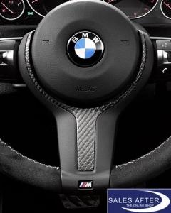BMW M Performance Fußstütze Edelstahl F20 F21 F22 F23 F30 F32 F33 F34 F36 Orig